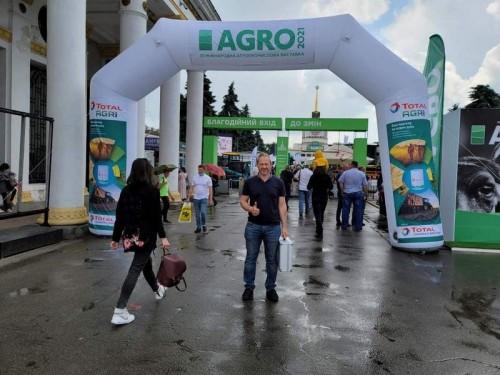 BIONUTRIA на выставке АГРО-2021